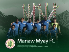 Manawmyay Footaball Club