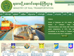 Ministry of Rail Transportation