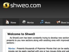 ShweO Myanmar Movie