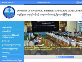 Ministry of Livestock-Fisheries