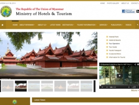Ministry of Hotels and Tourism