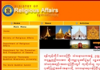 The Ministry Of Religious Affairs