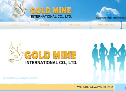 Goldmine manpower agency