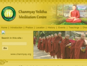 Chanmyay Yeiktha Meditation Centre