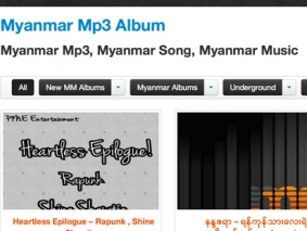 Myanmar mp3 album.com