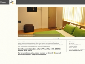 30th Corner Boutique Hostel