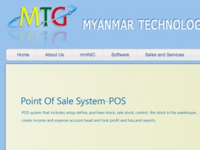 Myanmar Technology Gateway (MTG)