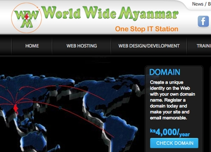 World Wide Myanmar
