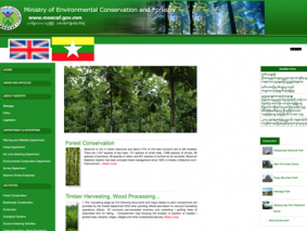 Ministry of Environmental Conservation and Foresty
