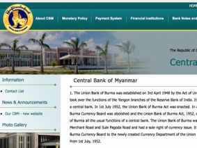 Central Bank of Myanmar