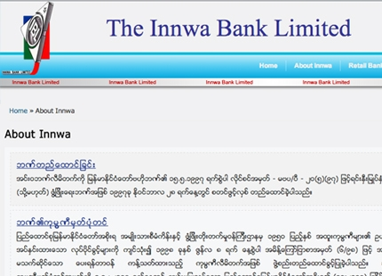 The Innwa Bank Limited